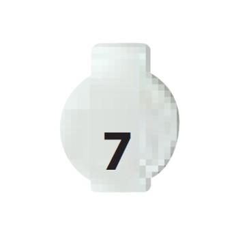 Disc simbol iluminabil 7 (sapte) SY/WH - GW20567 - 8011564077652