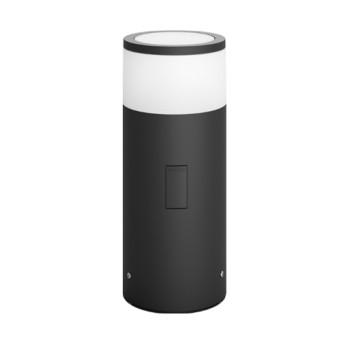 Lampa de gradina Philips HUE Calla Crom mat bec LED, adaptor IP65 - 1742330P7 - 8718696168011 - 915005630601