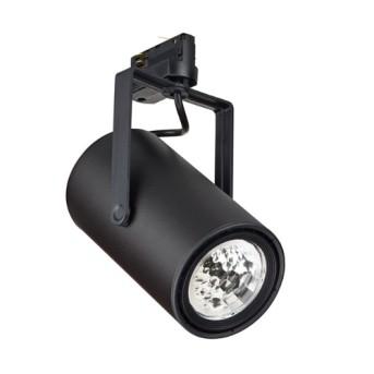 Proiector pentru sina negru 3C LED Philips 20S/PW9 2000lm PSU NB BK - 910500459367