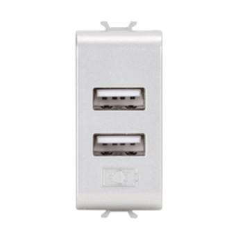 Priza dubla alimentare USB 2.1A CH/VT - GW14450